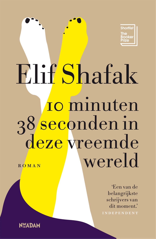 10 minuten 38 seconden in deze vreemde wereld (Ebook)