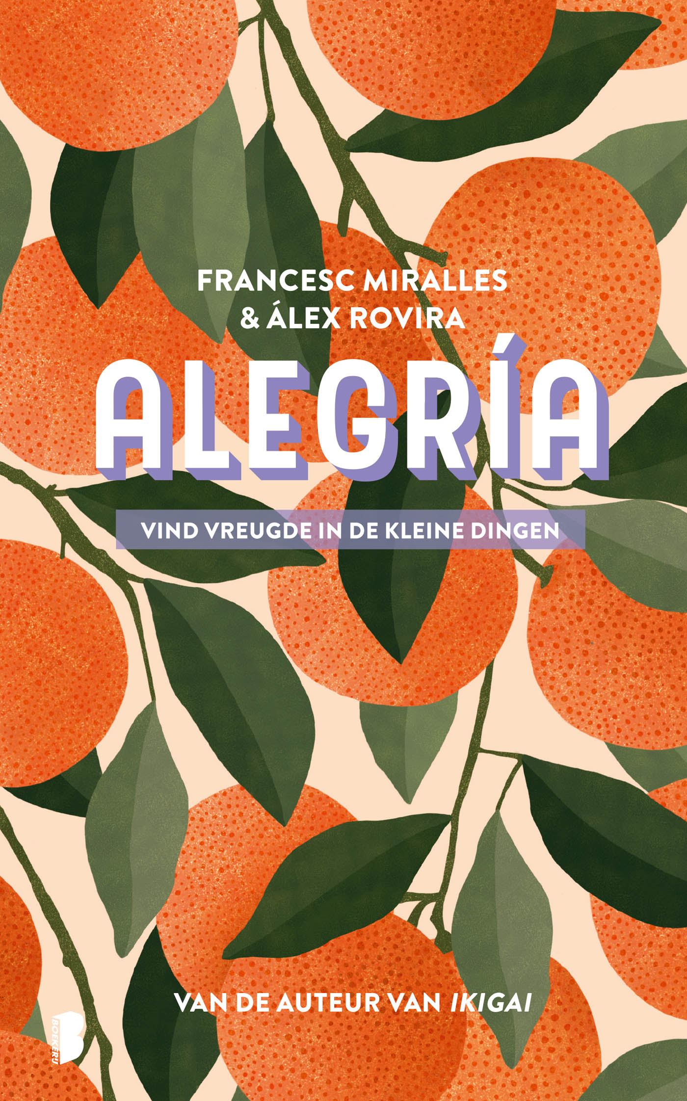 Alegría (Ebook)